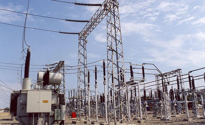 Empresa Eléctrica