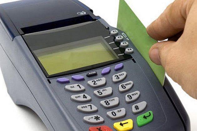 Estas son las tarjetas magnéticas que entrega el Banco BPA