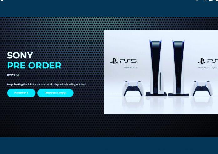 Este es el precio oficial de la PlayStation 5